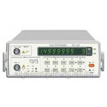 Частотомер Ч3-163