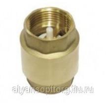Клапан обратный латунный пружинный муфтовый IMPEX
