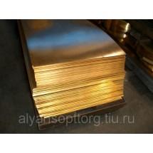 Лист бронзовый (плита)0.5ТУ 48-21-779-85, марка брх, брх1