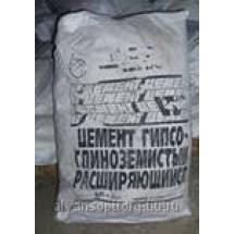 Глиноземистый цемент марок ГЦ-40, ГЦ-50 и ГЦ-60